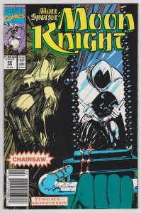 Marc Spector: Moon Knight #22 (VF) Copper Age 1991