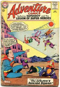 ADVENTURE COMICS #319-DC COMICS-SUPERBOY-SUICIDE SQUAD G-
