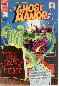 GHOST MANOR (1971-1984) 6 FINE August 1972 COMICS BOOK