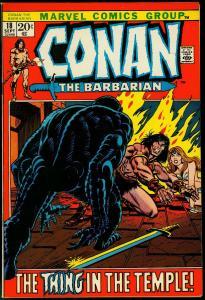 CONAN THE BARBARIAN #18-GIL KANE-ROBERT E HOWARD VF
