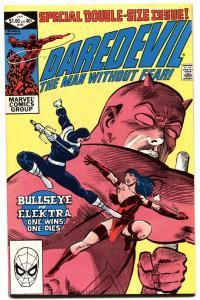 Daredevil #181 Death of Elektra-Bullseye issue-high grade comic book nm