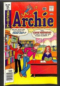 Archie #259 (1977)