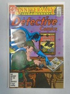 Detective Comics #572 6.0 FN (1987)