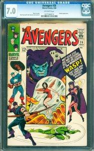 Avengers #26 CGC Graded 7.0 Attuma appearance.
