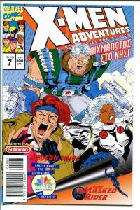 X-MEN ADVENTURES #7 1997 MARVEL- GREEK EDITION-WOLVERINE-vf
