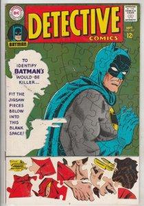 Detective Comics #367 (Sep-67) VF/NM High-Grade Batman
