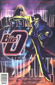 Big O, The #1 VF/NM; Viz | save on shipping - details inside