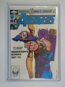 Avengers #223 Direct edition 8.0 VF (1982 1st Series)
