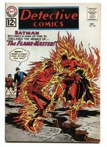 DETECTIVE COMICS #308 1962-BATMAN-DC SILVER AGE high grade