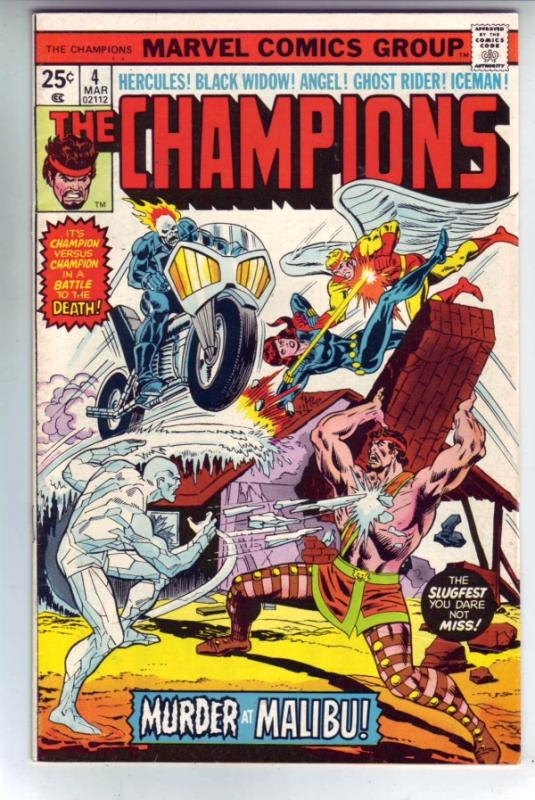 Champions, The #4 (Mar-76) VF/NM- High-Grade Ghost Rider, Hercules, Black Wid...