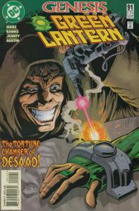 Green Lantern (3rd Series) #91 FN; DC   save on shipping - details inside