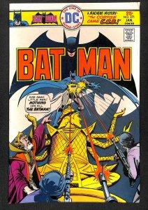 Batman #271 (1976)