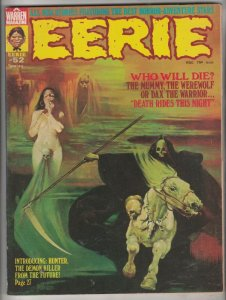 Eerie Magazine #52 (Nov-73) VF High-Grade