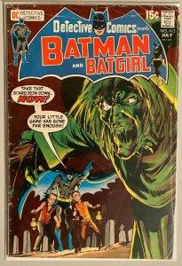 Batman and Batgirl #413 2.0 GD (1971)