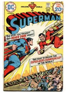 SUPERMAN #276 comic book First appearance of Captain Thunder / Shazam 1974
