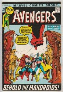 Avengers, The #94 (Dec-71) FN/VF+ High-Grade Avengers