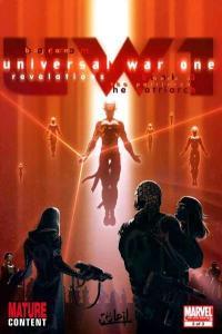 Universal War One: Revelations #3, NM- (Stock photo)