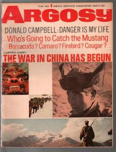 Argosy 5/1967-War In China-Donald Campbell-Camaro-pulp fiction-FN