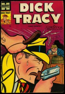Dick Tracy #85 1955- Harvey Comics- Chester Gould- Minit Mystery VG+