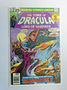 Tomb of Dracula #47 1st Series 3.0 (1976)