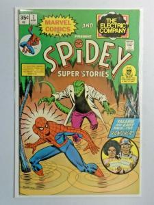 Spidey Super Stories #7 1st Series 3.0 (1975)