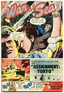 WAR AT SEA #36 JAP ATTACK COVER WW II NORMANDY 1960 VG