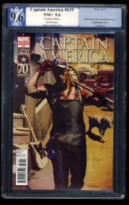 Captain America #619 PGX NM+ 9.6 White Pages Marvel Comics Variant Edition!