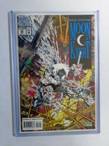 Marc Spector Moon Knight #55, 8.0/VF (1993)