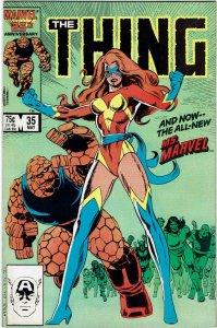 Thing #35 (1983 v1) 1st New Ms Marvel  NM