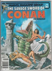 Savage Sword of Conan #77 (Jun-82) NM Super-High-Grade Conan