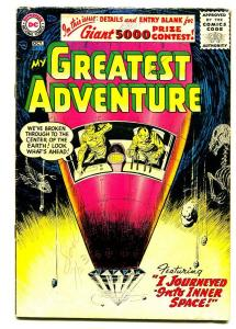 MY GREATEST ADVENTURE #111956DC COMICS-FINAL GOLDEN AGE-VG