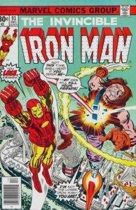 Iron Man #93 stock photo ID96B
