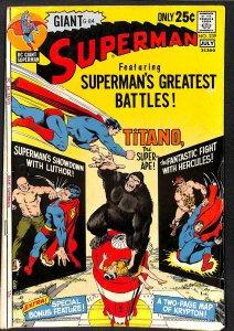 Superman #239 (1971)