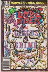 Ghost Rider #73 (1982)