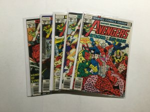 Avengers 161-165 161 162 163 164 165 Lot Run Set Very Good/Fine 5.0 Marvel