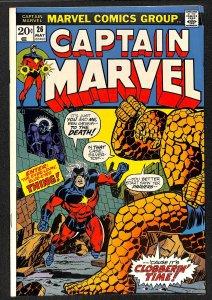 Captain Marvel (1968) #26 FN/VF 7.0 1st Thanos Cover! Comic