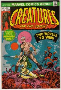 Creatures on the Loose #21 (Jan-73) NM- High-Grade Guliver Jones