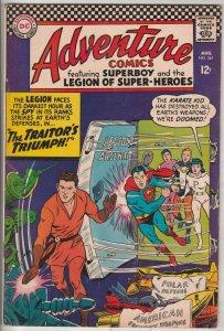 Adventure Comics #347 (Aug-67) VF+ High-Grade Legion of Super-Heroes, Superboy