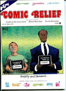Comic Relief #10 1990-Calvin & Hobbes-political cartoons-Toles-Doonesbury-FN/VF