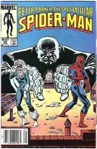 Spider-Man, Peter Parker Spectacular #98 (Jan-85) NM- High-Grade Spider-Man