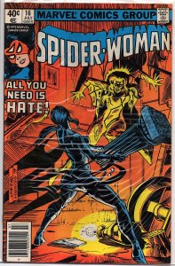 Marvel Comics Spider-Woman #16 Nekra Sienkiewicz & Infantino Art