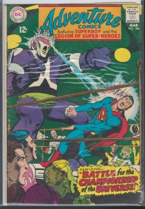 Adventure Comics #366 (DC, 1968)