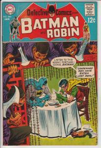 Detective Comics #383 (Jan-69) VF+ High-Grade Batman, Robin the Boy Wonder