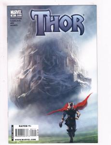The Mighty Thor # 601 VF Marvel Comic Books Avengers Awesome Issue WOW!!!!!! SW5