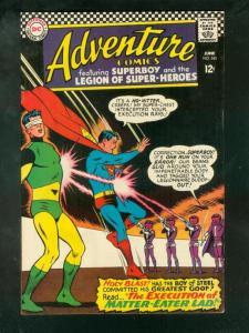 ADVENTURE COMICS #345 1966-SUPERBOY-LEGION SH-DC COMICS VF/NM