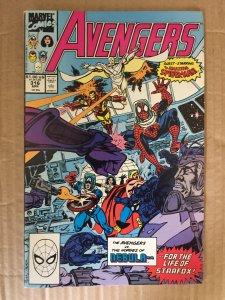 Avengers #334