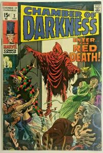 CHAMBER OF DARKNESS#2  FN 1969 MARVEL SILVER AGE COMICS