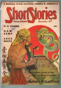 Short Stories 12/10/1938-Doubleday-weird menace-Oriental terror-pulp thrills-VG