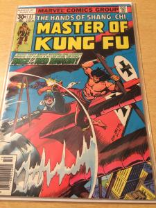 The Hands of Shang-Chi: Master of Kung-Fu #57