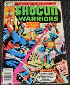 Shogun Warriors #15 (1980)